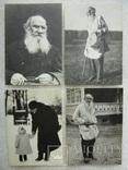 """Комплект открыток. """"Лев Толстой"""". 1970р (21шт), фото №3"""