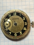 Часы Молния. photo 4