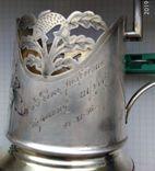 Подстаканник из серии сказок Пушкина, серебро 875 пробы photo 8
