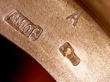 Подстаканник из серии сказок Пушкина, серебро 875 пробы photo 10