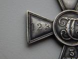 Георгиевский крест 3 ст. photo 3