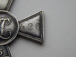 Георгиевский крест 3 ст. photo 4