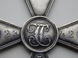 Георгиевский крест 3 ст. photo 6