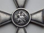Георгиевский крест 3 ст. photo 11