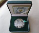 10 гривень 2008 р. 10 рокiв ЮНЕСКО / 10 гривен 2008 г. 10 лет ЮНЕСКО