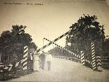 Альбом Галицких Городов около 100 лет открытки