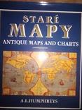 Старі мапи та карти. Подарункова видання