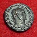 Максимиан Геркулий.
