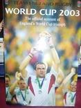 Англія. Історична перемога на кубку світу. Регбі. 2003