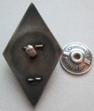 ВПА им Ленина (серебро, первий тип) photo 3