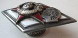 ВПА им Ленина (серебро, первий тип) photo 5