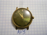 """Часы мужские"""" Luch """"2209, корпус  AU 5 , кольцо, рабочие, фото №3"""