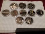 Лот юбилейных монет 10 шт.