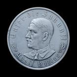 """""""Будущее за нами - Адольф Гитлер"""" 1933, Третий Рейх"""