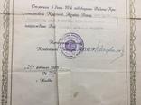 Грамота Войск Конвойной Стражи СССР 1928 год подпись нач.войск конв. стражи photo 2