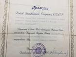 Грамота Войск Конвойной Стражи СССР 1928 год подпись нач.войск конв. стражи photo 3