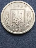 1 гривна 1995 1АБ1.2