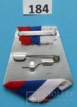 Колодка алюминиевая с лентой на медаль 145 лет Владивостоку (184), фото №3