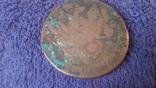 Монета 5 копеек 1782г сбуквами ЕМ, фото №3
