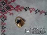 Золото Ароматница Ч К / (900+) AU photo 6