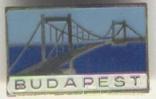Мост. Будапешт (№251), фото №2