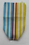 Лента на награду (46), фото №2