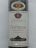 Вино. Портвейн белый Крымский. Коктебель. 1993 г. photo 2