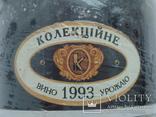 Вино. Портвейн белый Крымский. Коктебель. 1993 г. photo 3