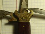 Складные ножики СССР photo 10
