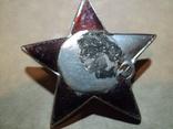 Орден КЗ і медаль *за отвагу* photo 5