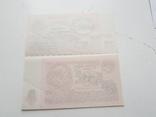 10 рублей 1961 образец photo 4