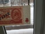 10 рублей 1961 образец photo 5