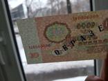 10 рублей 1961 образец photo 6