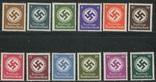 1942-44 Рейх полная серия серия без водяного знака photo 1