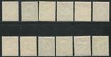 1942-44 Рейх полная серия серия без водяного знака photo 2
