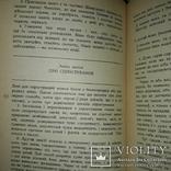 Феофан Прокопович. Філософські твори в трьох томах. photo 4