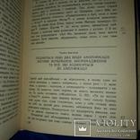 Феофан Прокопович. Філософські твори в трьох томах. photo 8