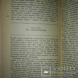 Феофан Прокопович. Філософські твори в трьох томах. photo 9
