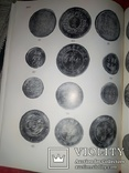 1969 Монеты Китая photo 1