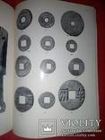 1969 Монеты Китая photo 11