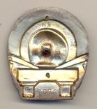 Метро им. Кагановича 1938 г., II очередь photo 2