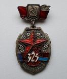 325 лет воссоединения Украины с Россией. photo 8