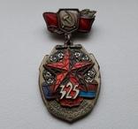 325 лет воссоединения Украины с Россией. photo 9