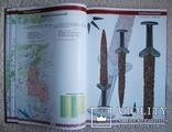 Каталог скифских предметов ''Скіфські реліквіі України'' (1) photo 6