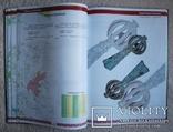 Каталог скифских предметов ''Скіфські реліквіі України'' (1) photo 7