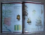 Каталог скифских предметов ''Скіфські реліквіі України'' (1) photo 10