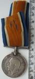 Великобритания 1914-18 военная медаль 2-й Полк KAR Африканские винтовки короля