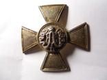 33 Елецкий пехотный полк