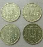 1 гривня 1996г.4 шт