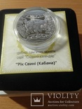"Год Свиньи (Кабана)"" 5 грн 2007 г. Сер. ( Монета, капсула, коробка для монеты, упаковка.)"
